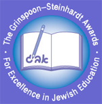 The Greenspoon - Steinhardt Awards for Excellence in Jewish Education